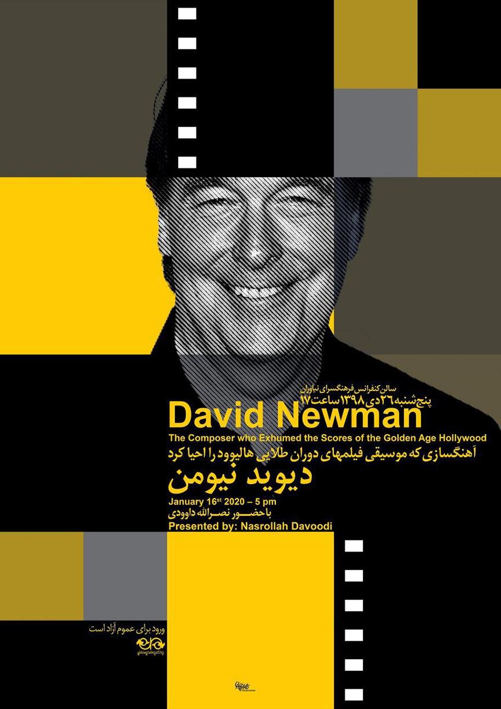 نشست پژوهشی موسیقی فیلمهای «دیوید نیومن» برگزار میشود