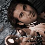 صدام غم داره ...