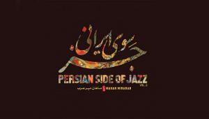 آلبوم سوی ایرانی جز ماهان میرعرب