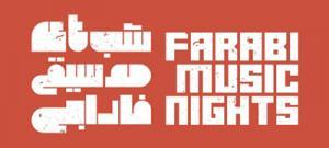 شبهای موسیقی فارابی برگزار میشود