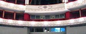 تالار وحدت هم مثل سالنهای دیگر