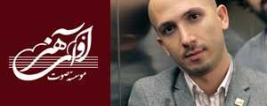 شایعات پیرامون آلبوم های جدید محسن یگانه و احسان خواجه امیری تکذیب شد