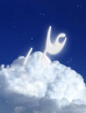 جاودانه هایی که به نام حضرت علی (ع) مزین هستند