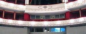 تالار وحدت نسبت به سالهای قبل هیچ تغییر رویهای نداشته است