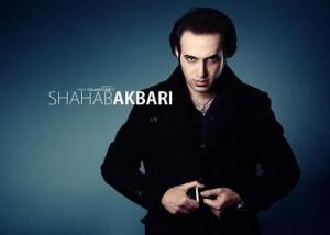 شهاب اکبری: تمام تلاش هر موزیسین فقط برای مردم است