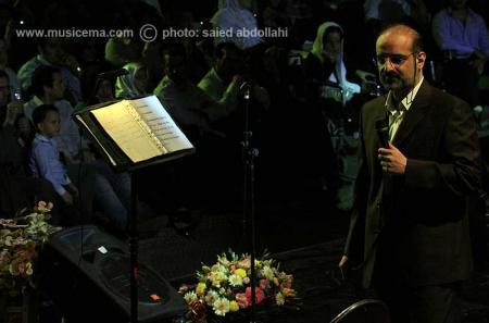 اجرای «امشب در سر شوري دارم» در حضور استاد همایون خرم