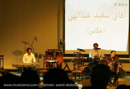 گزارش تصویری از کنسرت رحیم شهریاری در اریکه ایرانیان تهران - 1