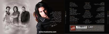 «رگ خواب» محسن يگانه سهشنبه منتشر میشود