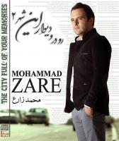 آلبوم جدید «محمد زارع»؛ 20 اردیبهشت در بازار