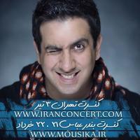 امید حاجیلی: کنسرتها و آلبوم را با هم پیش میبرم
