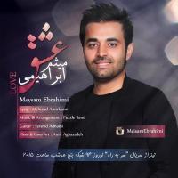 میثم ابراهیمی: تیتراژ سریال «سر به راه» در ایام سوگواری فاطمیه پخش نخواهد شد