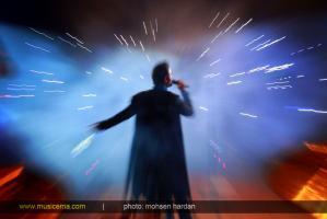 گزارش تصویری از کنسرت سهراب پاکزاد در سالن میلاد -2