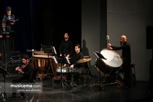 کنسرت بل کانتو به رهبری « نیما پناهی ها »