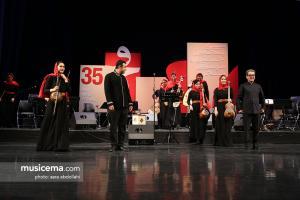 کنسرت خنیاگران مهر در سی و پنجمین جشنواره موسیقی فجر - 24 بهمن 1398