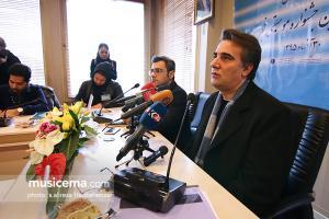 نشست خبری سی و دومین جشنواره موسیقی فجر - 30 آذر 1395