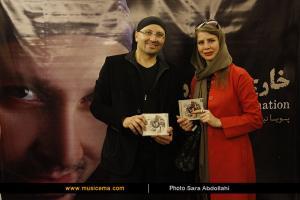 مراسم رونمایی آلبوم خارج از تصور - پویا نیکپور (دی 1394)