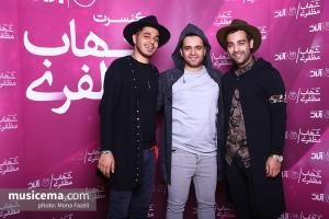 کنسرت شهاب مظفری - 26 بهمن 1396