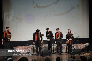 هزارصدای سنتی - 6 اسفند 1395