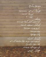 آلبوم پاییز سال بعد - رستاک حلاج