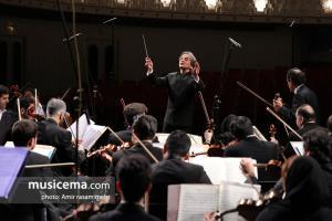 اجرای ارکستر سمفونیک تهران - آذر 1396