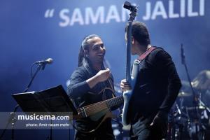کنسرت سامان جلیلی - مرداد 1396