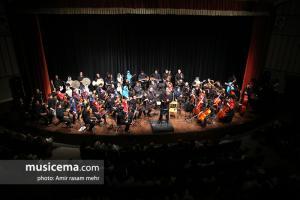 کنسرت نادر مشایخی - مرداد 1396