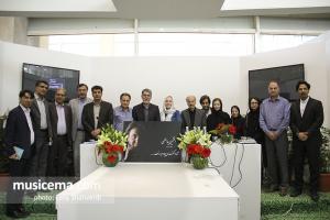 مراسم بزرگداشت افشین یداللهی به زبانی دیگر در نمایشگاه کتاب تهران - 15 اردیبهشت 1396