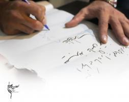 مراسم رونمایی و جشن امضای آلبوم «جزر و مد» اثر «علی پارسا» - لنگرود - شهریور 1395