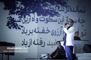 کنسرت با من بخوان «علیرضا قربانی» - 22 و 23 تیر 1398