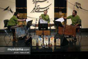 کنسرت اردوان کامکار و گروه سنتورنوازان معاصر - سی و سومین جشنواره موسیقی فجر - 22 دی 1396
