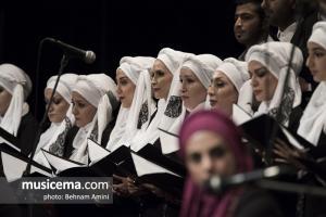 کنسرت گروه آوای شفق - 14 اردیبهشت 1396