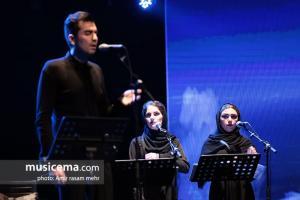 کنسرت آواز پارسی (شهرام و حافظ ناظری) - 10 مرداد 1396