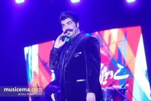 کنسرت بهنام بانی - سی و سومین جشنواره موسیقی فجر - 25 دی 1396