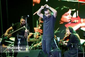 کنسرت گروه چارتار - شهریور 1395