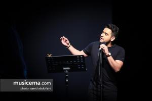 مراسم رونمایی از آلبوم «هوادار» با صدای شهرام میرجلالی