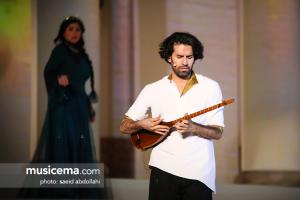 کنسرت-نمایش «سی» با هنرنمایی همایون شجریان و سهراب پورناظری - مرداد 1396