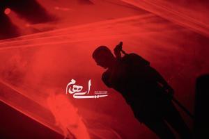 کنسرت گروه ایهام در تهران - 2 شهریور 1398