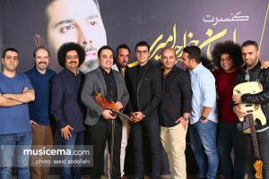 کنسرت احسان خواجه امیری - 22 و 23 اسفند 1395