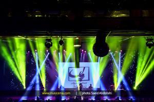 کنسرت فریدون آسرایی - 17 مهر 1394