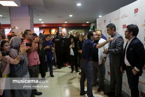 مراسم اکران مردمی فیلم سینمایی «سارا و آیدا» با حضور حامد همایون - 7 شهریور 1396