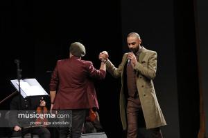 کنسرت یلدای حامی در تالار وحدت - 29 آذر 1395