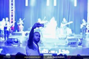 کنسرت حمید عسکری در شیراز - 1 و 2 مرداد 1394