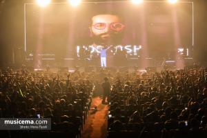 کنسرت گروه هوروش در تهران - 19 مرداد 1398