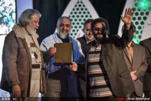 اختتامیه سومین جشنواره ملی آواها و سرودهای حماسی بسیج (ترنم بیداری) - 29 آذر 1395