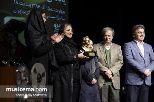 مراسم بزرگداشت ناصر فرهودی - فرهنگسرای نیاوران (آذر 1396)