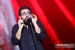 کنسرت گروه چارتار - بهمن 1396