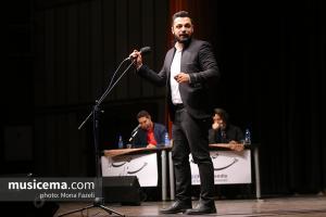 برنامه هزار صدا - آذر 1396
