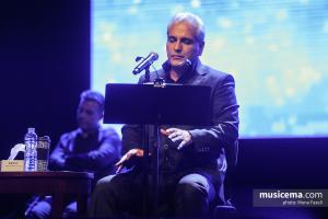 کنسرت مهران مدیری - مرداد 1398