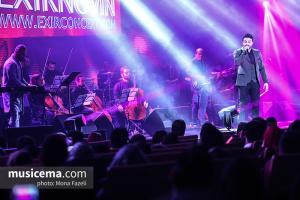 کنسرت بابک جهانبخش - آذر 1396