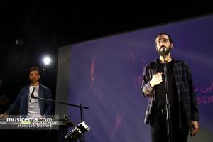 آلبوم این سمت ؛ رونمایی از آلبوم جدید کیان پورتراب
